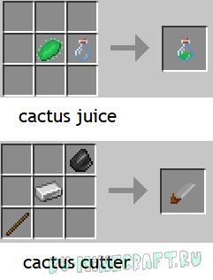 Cactus Juice - сок из кактуса [1.15.1] [1.14.4] [1.12.2] [1.11.2] [1.10.2]