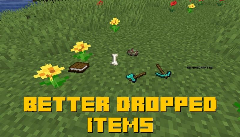Better Dropped Items - 3д лежащие предметы [1.16.2] [1.15.2] [1.14.4]