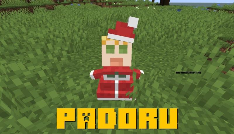 Padoru - маленький новогодний моб [1.16.1] [1.15.2] [1.14.4]