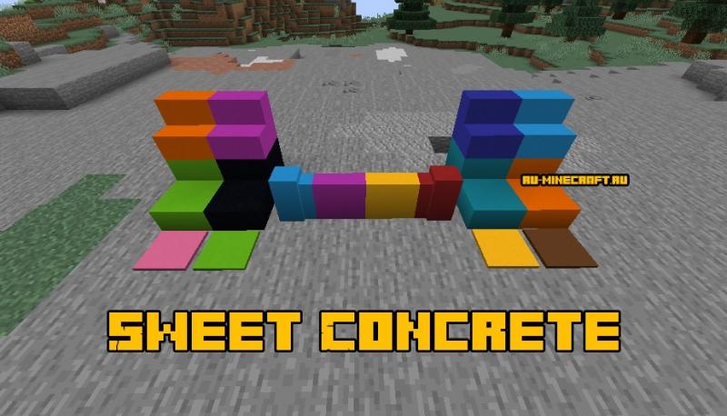 Sweet Concrete - разноцветный бетон [1.16.5] [1.15.2] [1.14.4]