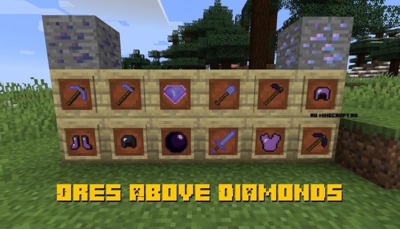 Ores Above Diamonds - руды лучше алмазной [1.16.5] [1.15.2] [1.14.4] [1.12.2]
