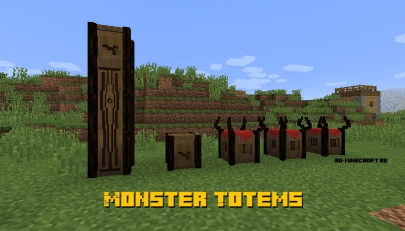 Monster Totems - тотемы с мобами [1.12.2] [1.11.2]