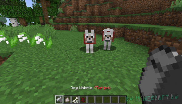 DogWhistle - свисток для собак [1.14.4]