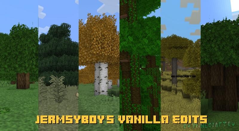 JermsyBoy's Vanilla Edits - измененные стандартные текстуры [1.14.4] [16x]