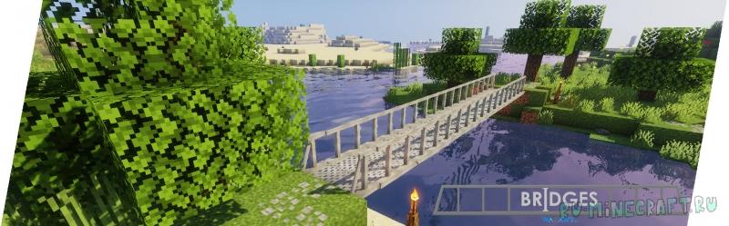 Macaw's Bridges - красивые реалистичные мосты [1.16.3] [1.15.2] [1.14.4] [1.12.2]