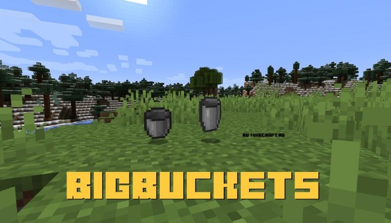 BigBuckets - большие ведра [1.16.5] [1.15.2] [1.14.4]
