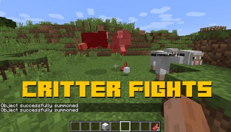 Critter Fights - мобы дерутся друг с другом [1.17.1] [1.16.5] [1.12.2]