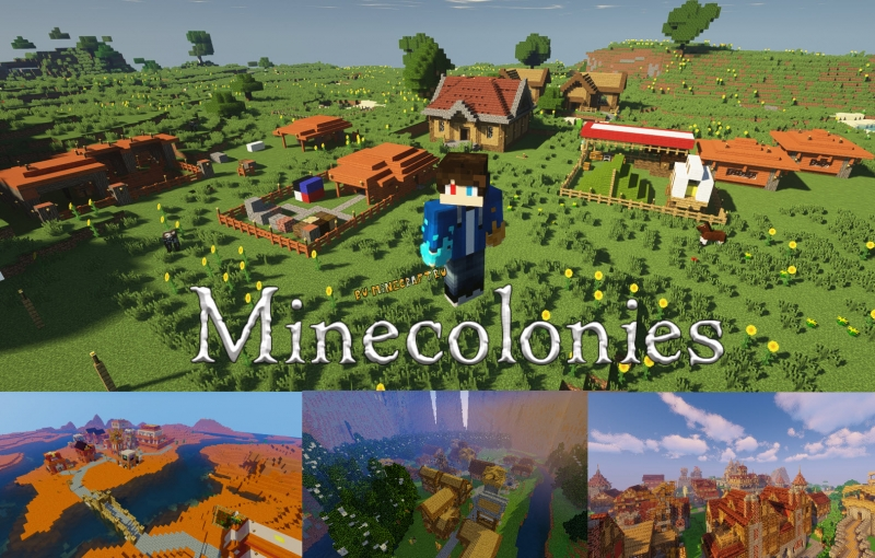 Minecolonies - майн колония [1.16.3] [1.15.2] [1.14.4] [1.12.2] [1.11.2] [1.10.2] [1.8.9]
