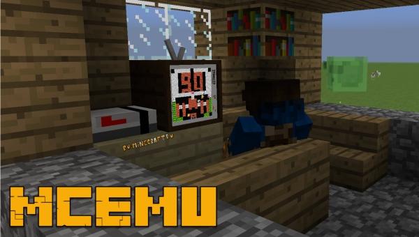 MCEmu - эмулятор игр NES в майнкрафте [1.12.2]