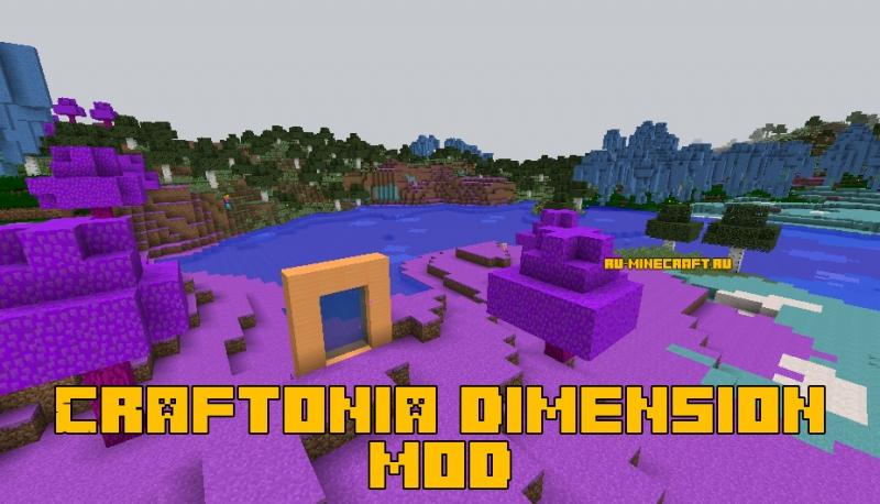 Craftonia dimension mod - необычное измерение [1.14.4] [1.12.2]