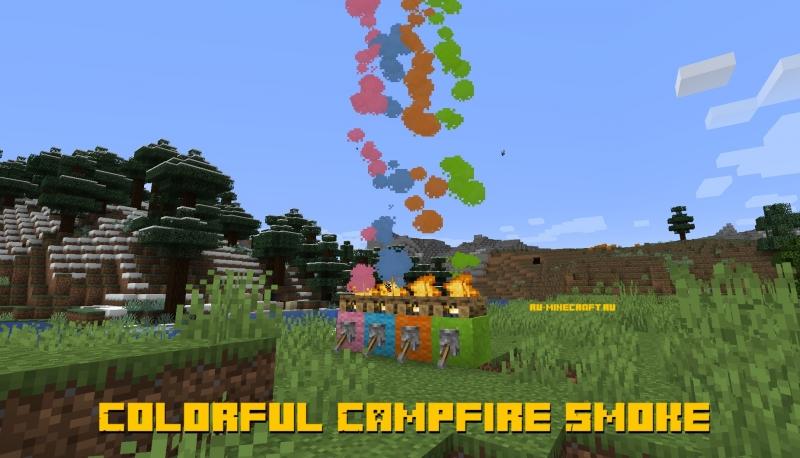 Colorful Campfire Smoke - цветной дым [1.16.4] [1.15.2] [1.14.4]