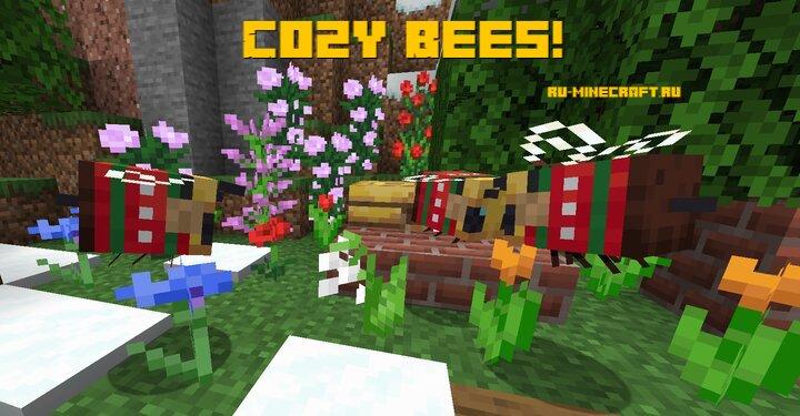 Cozy Bees! - милые пчёлы [1.16.4] [1.15.2]