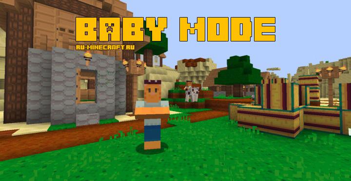 baby mode - мультяшный ресурспак [1.15.1] [1.14.4] [1.13.2] [16x]