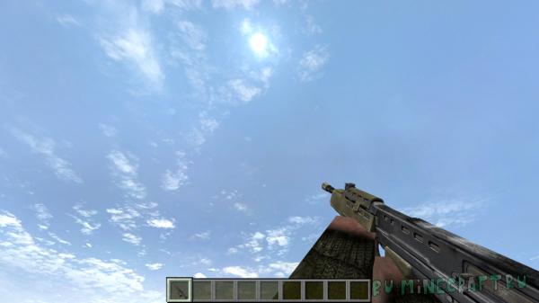 S.T.A.L.M.I.N.E. Shoc Flan's + content pack - Пак и мод добавляющий оружие из СТАЛКЕР [1.7.10]