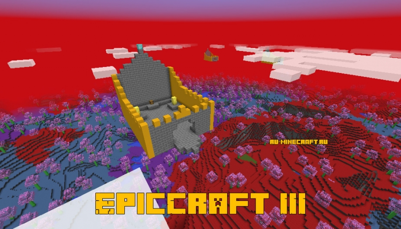 EpicCraft III - необычное измерение [1.12.2]