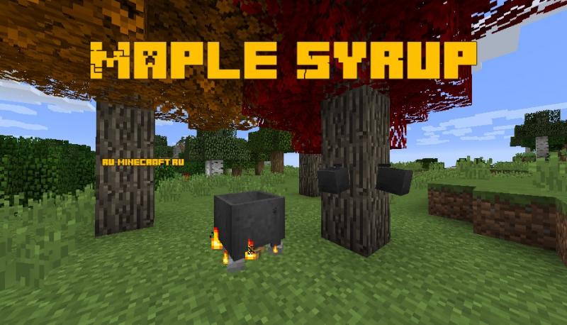 Maple Syrup - кленовый сироп [1.12.2]