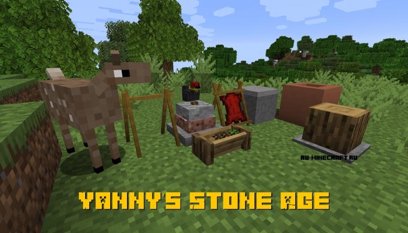 Yanny's Stone Age - каменный век в майнкрафте [1.16.4] [1.15.2] [1.14.4]