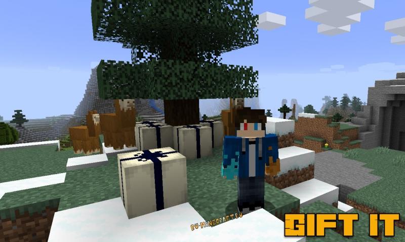 Gift It - блоки подарков [1.17.1] [1.16.5] [1.15.2] [1.14.4]