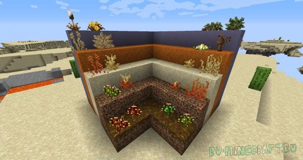 Pam's DesertCraft - броня, инструмент пустыни [1.14.4] [1.12.2] [1.11.2] [1.10.2] [1.7.10]