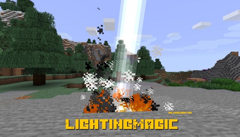 LightingMagic - призыв молнии [1.14.4]