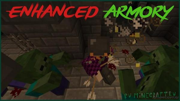 Enhanced Armory - больше инструментов, руд, пищи и брони [1.14.4] [1.12.2]