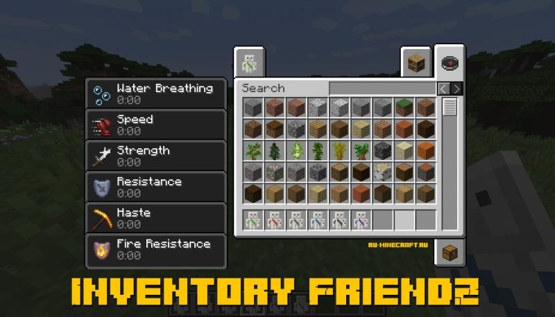 Inventory FriendZ - миниатюрные друзья [1.16] [1.15.2]