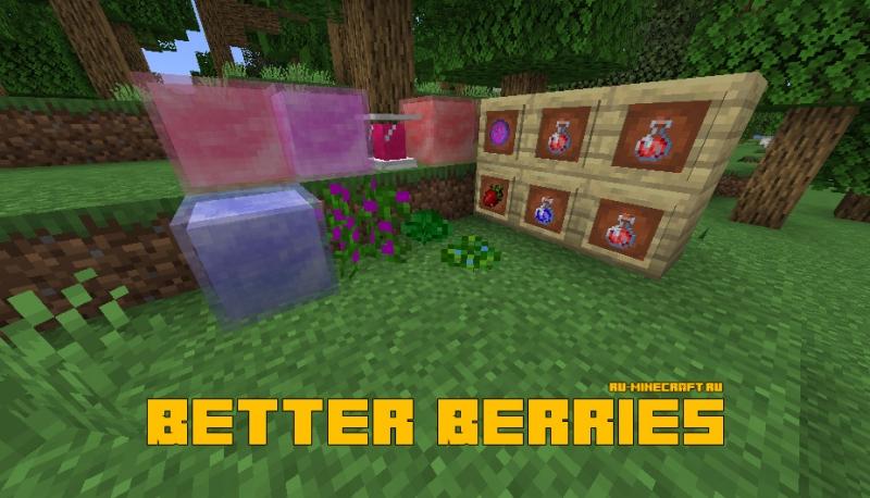 Better Berries - больше видов ягод [1.14.4]
