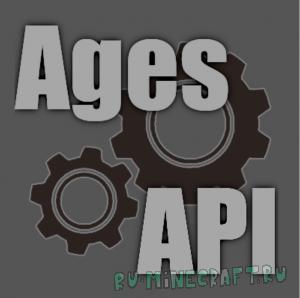 Ages API - мод-ядро [1.15.2] [1.14.4]