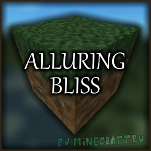 AlluringBliss - атмосферные текстуры [1.17] [1.16.4] [1.15.2] [1.14.4] [32x]