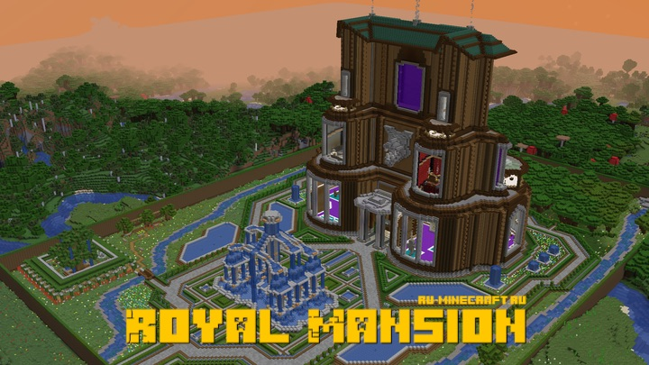 Royal Mansion - большое поместье [1.15.1] [1.14.4] [1.13.2]