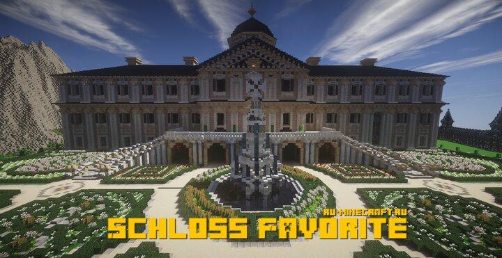 Schloss Favorite - поместье из Германии [1.15.1] [1.14.4] [1.13.2]