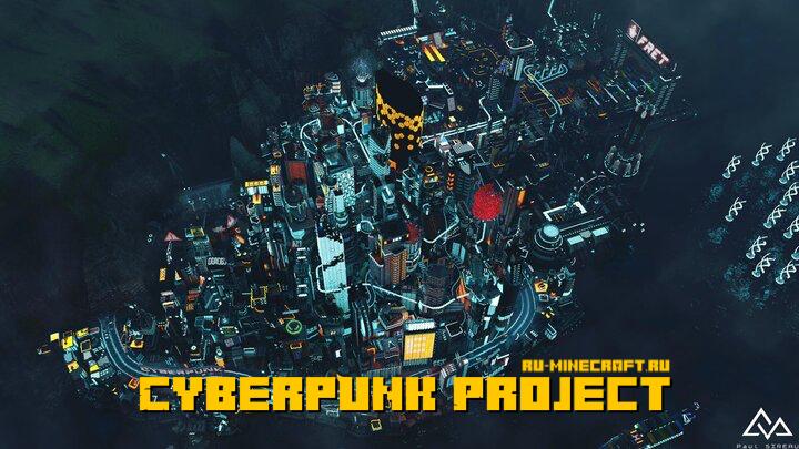 Cyberpunk Project minecraft - мир киберпанка [1.15.2] [1.14.4] [1.12.2]