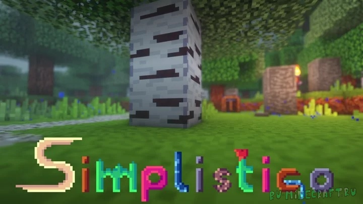 Simplistico - пиксельный ресурспак [1.16.1] [1.15.2] [16x]