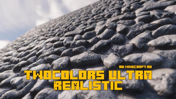 TwoColors Ultra Realistic - ультра-реалистичные текстуры [1.15.2] [1.14.4] [512x]