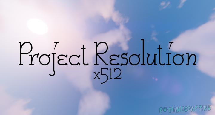 Project Resolution - текстуры в высоком разрешении [1.15.2] [1.14.4] [512x]