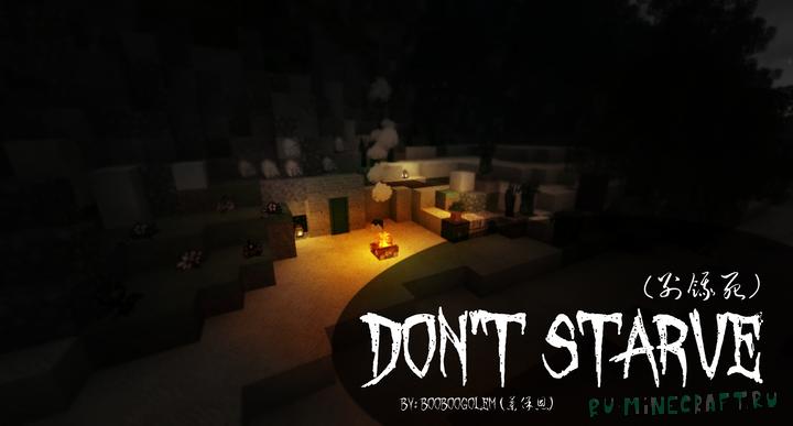 Don't Starve - текстуры Дон'т Стэрв [1.16] [1.15.2] [1.14.4] [1.13.2] [1.12.2] [16х]