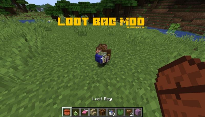 Loot Bag Mod - сумка с лутом [1.17.1] [1.16.5] [1.15.2] [1.14.4] [1.12.2]