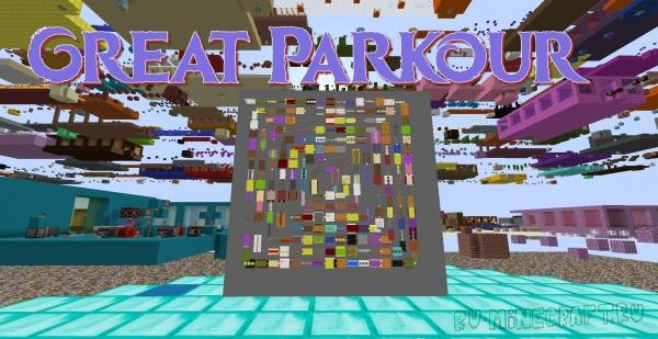 Great Parkour - паркур карта из 1000 уровней [1.12.2]