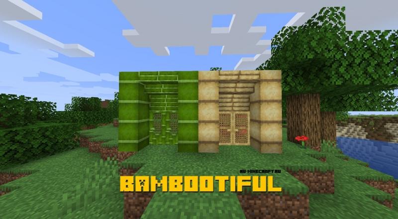 Bambootiful - бамбук и новые вещи из него [1.15.1] [1.14.4]