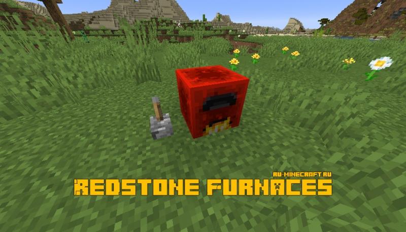 Redstone Furnaces - редстоун печь [1.15.1]