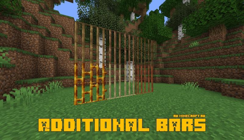 Additional Bars - новые решетки [1.15.1]