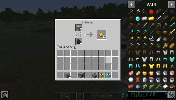 Grindr - печь для создания пыли из руд [1.14.4]