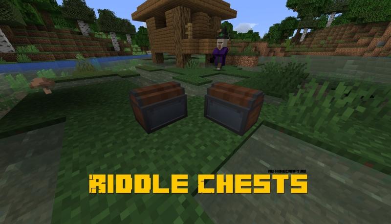 Riddle Chests - сундуки с замком [1.15.2] [1.14.4]