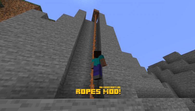 Ropes Mod! - веревка-лестница [1.15.2]