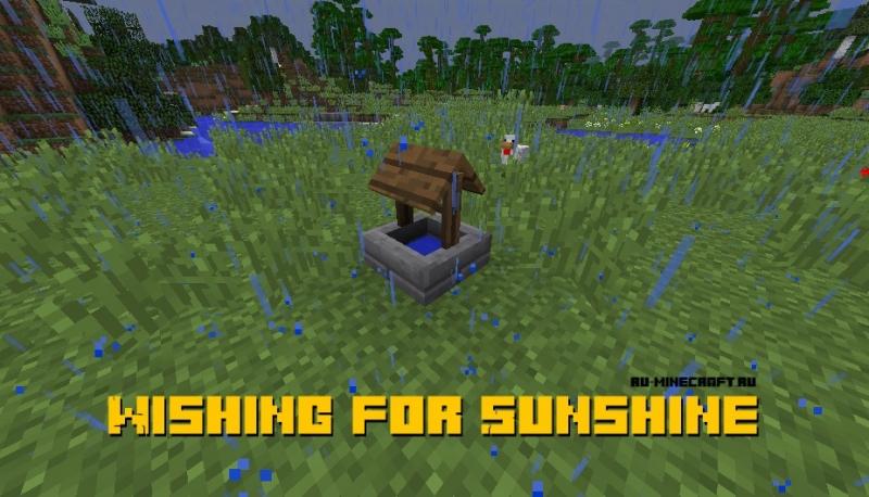 Wishing for Sunshine - блок для изменения погоды/времени [1.14.4] [1.12.2]