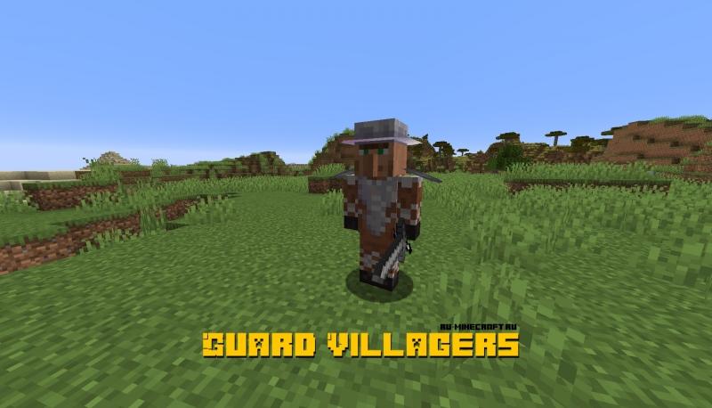 Guard Villagers - защитники в деревнях [1.16.1] [1.15.2] [1.14.4]