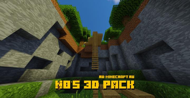 N0's 3D Pack - 3д модели и реалистичность [1.16] [1.15.2] [1.12.2] [32x-512x]