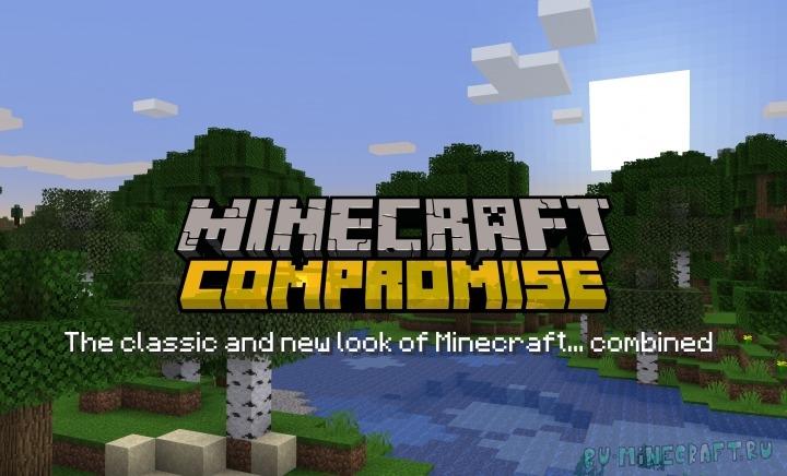 Minecraft: Compromise - старый + новый майнкрафт [1.17] [1.16.5] [1.15.2] [16x]