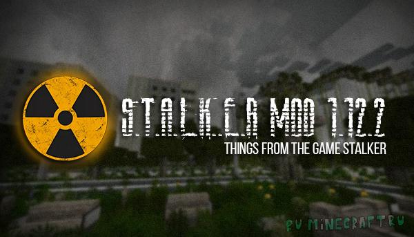 STALKER MOD - Вещи из игры Сталкер (Мод на Сталкер) [1.12.2]