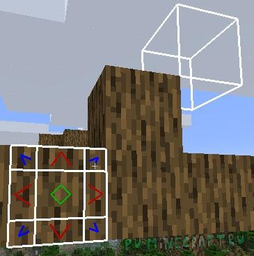 Building Wands - палки для строительства [1.16.3] [1.15.2]
